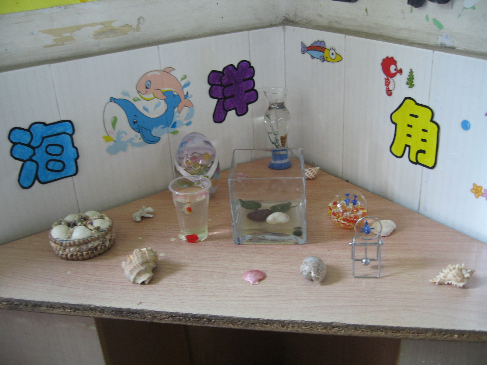中学教室墙面布置图片